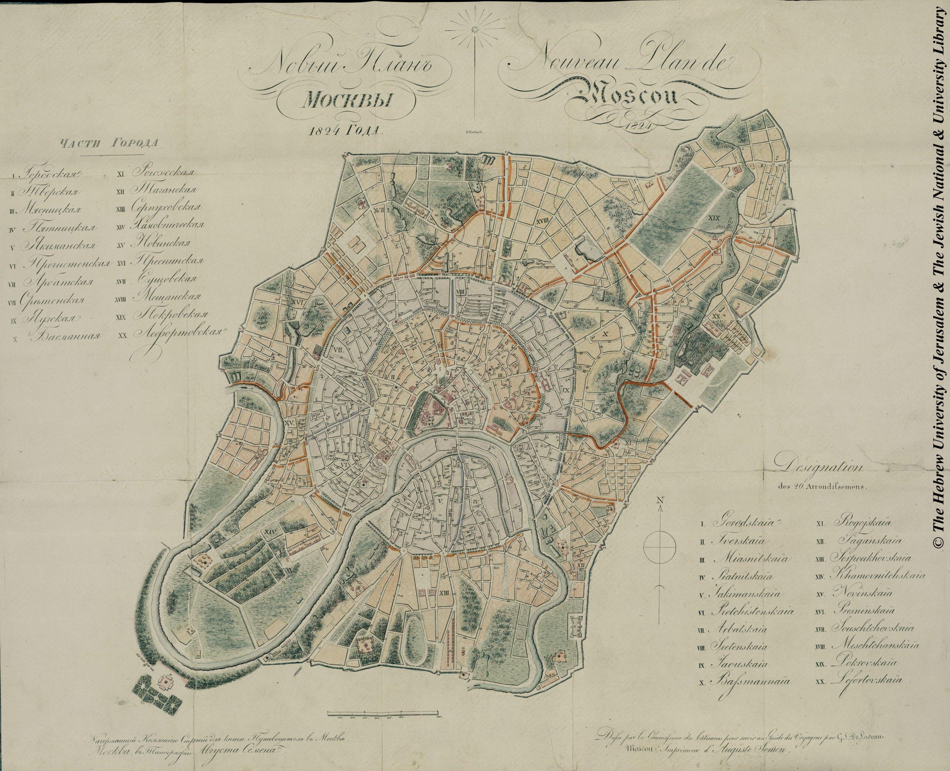 Старинные карты москвы